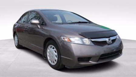 2011 Honda Civic SE AUT A/C MAGS TOIT GR ELECTRIQUE                    à Québec